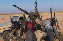 """""""داعش"""" يدعو لضرب اقتصاد السعودية ويهاجم قطر والإخوان"""