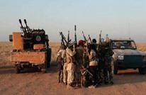 مقتل 3 عناصر من تنظيم الدولة بقصف جوي شمالي بغداد