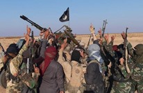 """العراق يعلن مقتل قائد عسكري بارز في """"عمل إرهابي"""""""