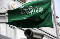 رفض الإفراج عن موظف سابق بتويتر متهم بالتجسس للسعودية