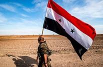 الإعلان عن ولادة كيان سياسي معارض من دمشق.. ما أهدافه؟
