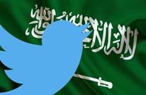 """25 ألف تغريدة بحملة سعودية """"منظمة"""" ضد إعلاميتين بالجزيرة"""