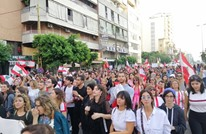 تظاهرات لبنان تدخل أسبوعها الرابع والطلبة يتصدرون