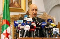 الرئيس الجزائري: لن نقترض من الخارج.. وهذا ما أفضله