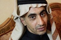 """كشفت هويته """"تويتر دبي"""".. مقتل صحفي سعودي تحت التعذيب"""