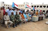 معسكر جديد للانتقالي المدعوم إماراتيا بسقطرى اليمنية