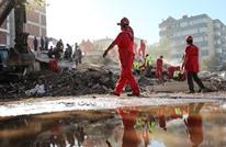 حصيلة جديدة لضحايا زلزال إزمير.. ومساعدات مالية للمتضررين