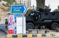 """إقبال متواضع على صناديق الاقتراع بالأردن.. وحديث عن """"تجاوزات"""""""