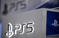 """نفاد أجهزة """"PS5"""" فور طرحها للبيع عبر الإنترنت"""