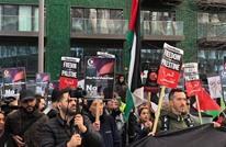 فلسطينيو بريطانيا يؤكدون أهمية الوحدة لمواجهة الاحتلال