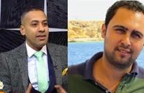 منظمة دولية تطالب بالإفراج عن جميع الصحفيين المعتقلين بمصر