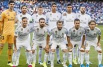 أنباء عن غياب نجم ريال مدريد عن مباراة إنتر بدوري الأبطال