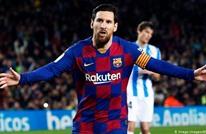 برشلونة يخسر مبلغا ضخما بسبب نجمه ليونيل ميسي