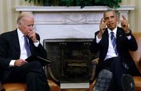أوباما: لست مستعدا بعد للتخلي عن النموذج الأمريكي