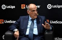"""رئيس """"الليغا"""" يعلن عن الفرق الإسبانية الأكثر تضررا بفيروس كورونا"""