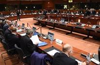 وزراء داخلية أوروبا: حربنا ضد الإرهاب لا تستهدف المعتقدات