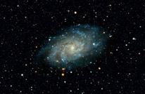 دراسة جديدة تقدم أرقاما مختلفة عن عمر الكون والإنسان