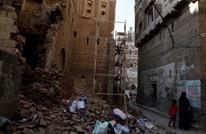"""""""صراع منسي"""".. الاتحاد الأوروبي يدعو إلى إنهاء حرب اليمن"""