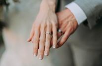 """دراسة: فوائد عدة للزواج من الرجل """"غير الجذّاب"""""""