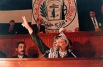 32 عاما على وثيقة الاستقلال وفلسطين تحت الاحتلال