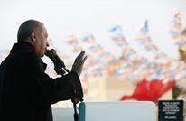 ما شكل الإصلاحات الجديدة لأردوغان في تركيا.. لماذا الآن؟
