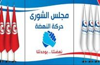 """""""عربي21"""" تنشر أسماء المكتب التنفيذي الجديد لـ""""النهضة"""""""
