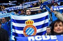 """فتح تحقيق بحق مشجعين بإسبانيا بسبب """"إهانات عنصرية"""""""