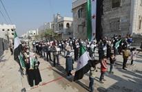 """احتجاجات شمال سوريا ضد مؤتمر الأسد لـ""""عودة اللاجئين"""""""