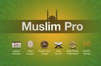MEE: تطبيق للصلاة يحتج على بيع بياناته للجيش الأمريكي