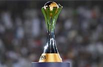 الفيفا يحدد موعد بطولة كأس العالم للأندية بقطر