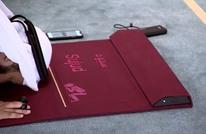 قطري يصمم سجادة إلكترونية لمساعدة المصلين (شاهد)