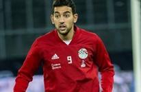كوكا ينضم لقائمة المصابين بكورونا في منتخب مصر
