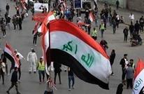 العراق.. محتجون يغلقون مبنى محافظة ذي قار (شاهد)