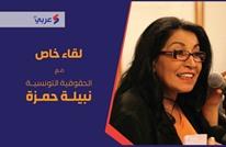 حقوقية تونسية: قانون حماية قوات الأمن سيؤدي لعودة القمع