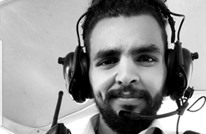 والدة طيار سعودي مفقود بالفلبين تنتقد تقصير بلادها