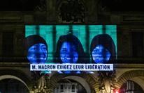 عرض صور معتقلات بالسعودية على متحف بباريس سعيا للإفراج عنهن