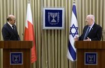 ثاني وفد بحريني تطبيعي يزور الاحتلال الإسرائيلي الثلاثاء