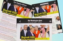 """حملة عالمية لمقاطعة """"قمة العشرين"""" بسبب السعودية (صور)"""