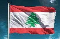 لبنان ينفي مزاعم إسرائيلية بشأن مواقفه من الحدود البحرية