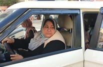فلسطينية تغرد خارج السرب وتعمل سائقة سيارة أجرة (شاهد)