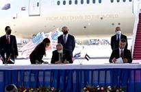 أبو ظبي وتل أبيب توقعان على إعفاء متبادل من التأشيرات