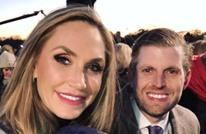 """زوجة ابن ترامب تعتزم الترشح لـ""""الشيوخ"""" في انتخابات 2022"""