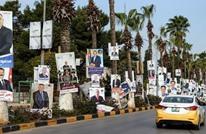 WP: انتخابات الأردن الأخيرة هي الأقل ديمقراطية بتاريخه
