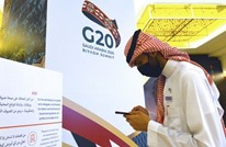 """مذيعة تخطئ.. قمة العشرين في """"الدوحة"""" (شاهد)"""