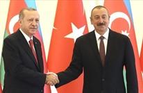 """ما أهمية """"ممر ناختشيفان"""" لأنقرة و""""المجلس التركي""""؟"""