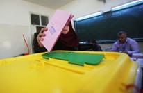 استطلاع: ثلث الأردنيين ينوون المشاركة في الانتخابات النيابية