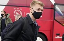 فيروس كورونا يكتسح فريق أياكس أمستردام