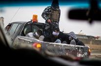 """مخاوف أممية من استمرار تنفيذ """"إعدامات جماعية"""" في العراق"""