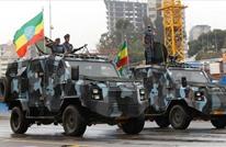 """جبهة تيغراي تعلن استعادة """"أكسوم"""" وإسقاط طائرة إثيوبية"""
