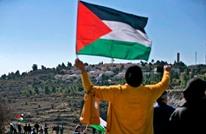"""53 عاما من صمت دولي وتنكر من قبل الاحتلال للقرار """"242"""""""